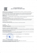 Declaration of confirmity to requirements TR CU 032/2013:  Filters, hydrocyclones for the cleaning of gaseous medium